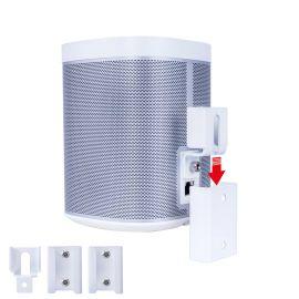 Vebos portable wall mount Sonos Play 1 white