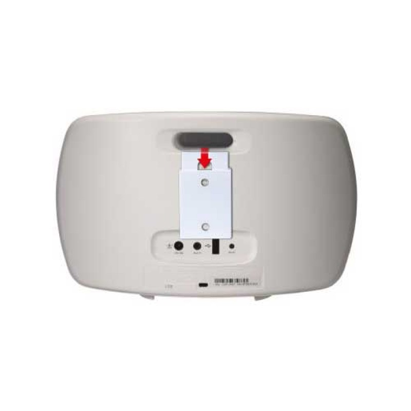 Vebos portable wall mount Pure Jongo T2X white